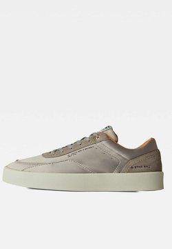 G-Star - TECT PRO - Sneakers laag - industrial grey