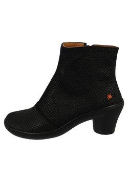 Art - ALFAMA ELEGANT PITON-BLAC - Ankle Boot - piton-black