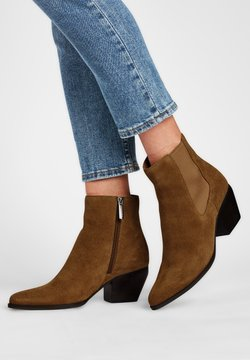 What For - SCAVO - Ankle Boot - sandfarben