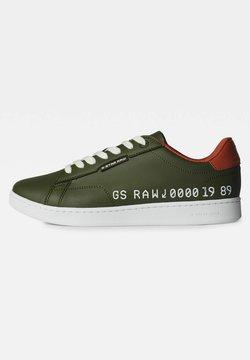 G-Star - CADET - Sneakers laag - combat