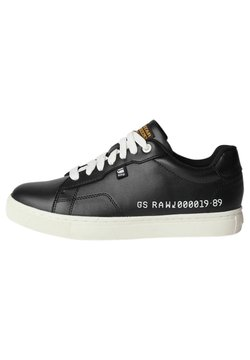 G-Star - CADET BASIC - Sneakers laag - solid black