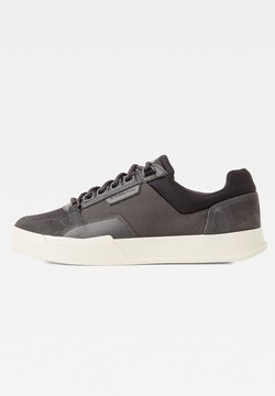 G-Star - RACKAM VODAN LOW II - Sneaker low - rover/black